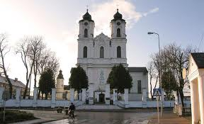 Seinu bazilika
