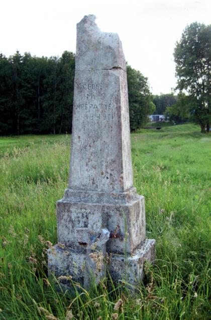 Prie buvusio kelio į Vidugirius (dabar J. Martecko laukuose) 1949 m. šį kryžių pastatė V. Adukauskas ir J. Marteckas. 2011 m. kryžių suskaldė į jį trenkęs perkūnas