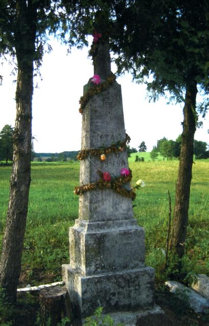 Didžiulių kaimo kryžius