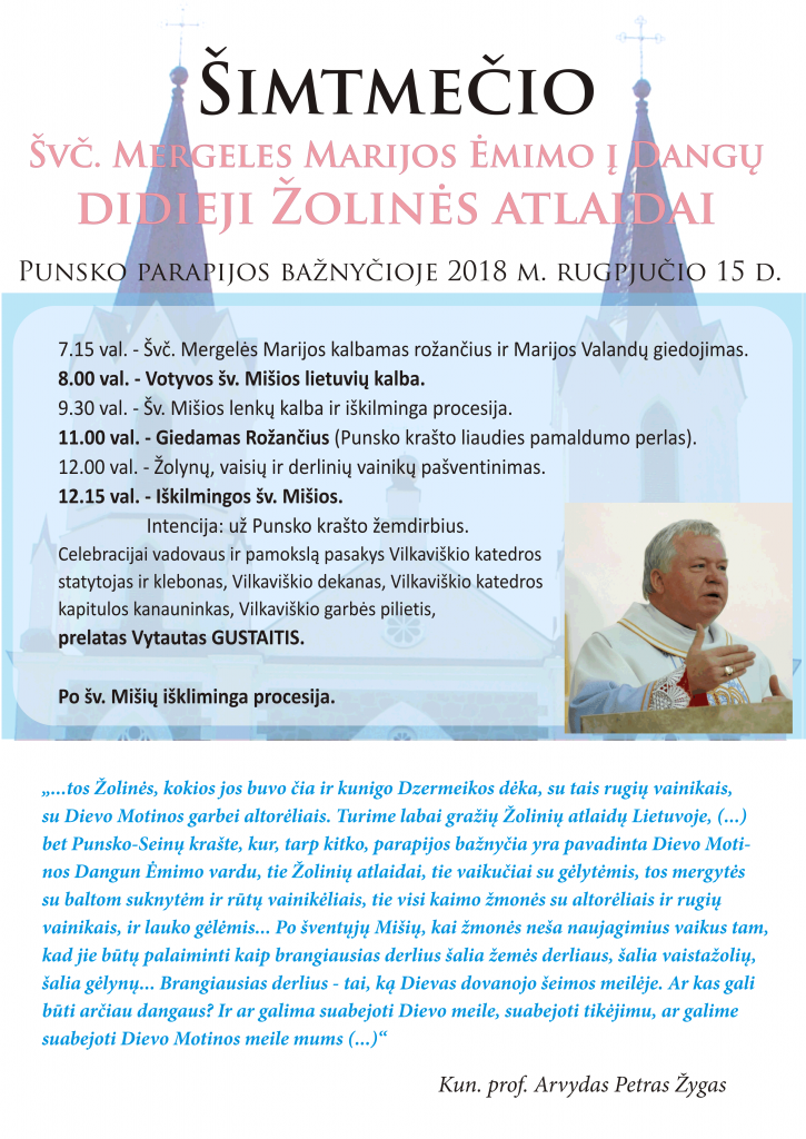 zolines2018a